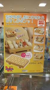 5 must buy japanese kitchen utensils u2013 master cooking guidable