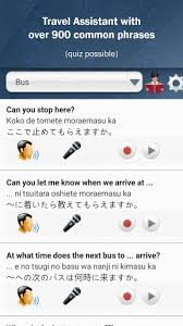 ja sensei apk ja sensei learn japanese 4 6 4a apk android 2 3 2 3 2