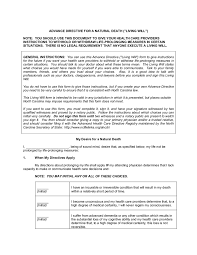 will forms pdf tshirt order form template free download health