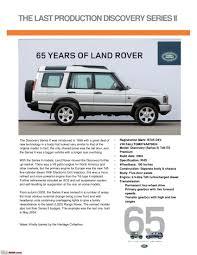 land rover discovery my2004 2007 u2013 2007 my garage pinterest