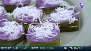 cuisine en violet tv mood food อาหารด อารมณ ด 14ก พ 61 onair