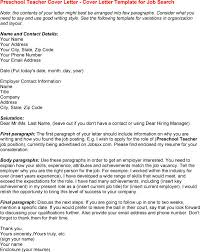 Need To Make A Resume Awesome Collection Of How To Write A Resume Cover Letter For