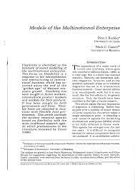 Universities As Multinational Enterprises The Multinational Models Of The Multinational Enterprise Pdf Available