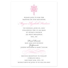 Silver Jubilee Card Invitation Invitation Cards For Religious Events Wedding Invitation Sample