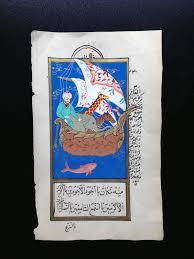 Ottomans Ebay Noahs Ark Miniature Painting Ottoman Turkish Islamic Christian