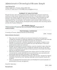 resume template administrative w experienced resumes resume chronological resume templates
