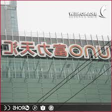 used outdoor lighted signs for business used outdoor lighted signs for business inspire business signs