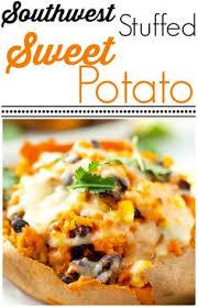 Potatoes Main Dish - these southwest stuffed sweet potatoes make an easy vegetarian