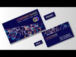 illustrator tutorial business card design youtube design