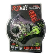 rz mask sports package design rz mask brenner design studio