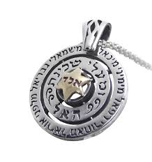 s necklace with names names silver gold of david kabbalah necklace