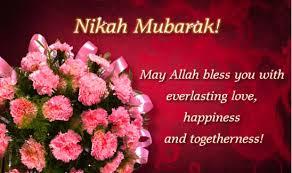 islamic wedding congratulations nikha mubarak thefire1 pegham seekho aur sikhao
