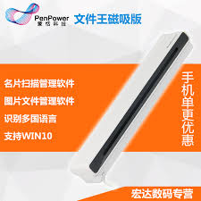 Worldcard Office Business Card Scanner China Card Swipe Scanner China Card Swipe Scanner Shopping Guide
