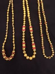 long gold ball necklace images Light weight ball chains jpg
