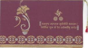 marathi wedding card exporter from mumbai