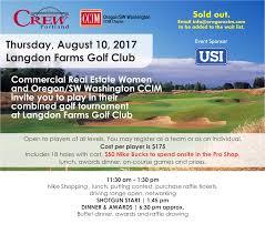 crew ccim golf tournament oregon sw washington chapter