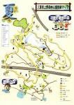 「上野森林公園」の画像検索結果