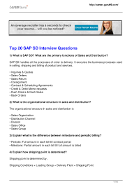 sap sd resume sample top 20 sap sd interview questions