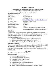 Bachelor Degree Resume Noor Ul Basar Resume