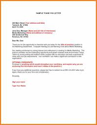 cover letter dental no experience sle essay for college