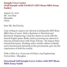 mit sloan cover letter tips no required essay for 2017 18