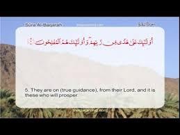 download film alif lam mim cinemaindo para 1 juz 1 alif lam mim hd quran english translation youtube
