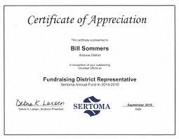 Arizona Motor Vehicle Bill Of Sale by Bill Sommers Sertoma Certificate Of Appreciation Jpg