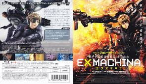 define ex machina appleseed 2 ex machina blu ray disc asianblurayguide com