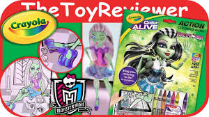 monster high crayola color alive action coloring pages unboxing