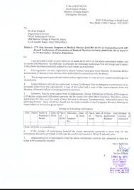ministry of home affairs permission for visa u2013 aocmp ampicon2017