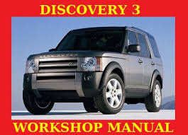landrover land rover discovery 3 engine 2 7 4 0 4