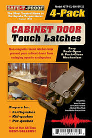 amazon com safe t proof cabinet door touch latches white 4 pack