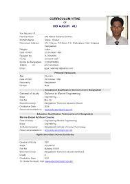 resume format for marine engineering courses marine engineering resume objectives sidemcicek com