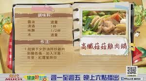 cuisine ch麩e 御守鍋 household supplies 349 reviews 528 photos