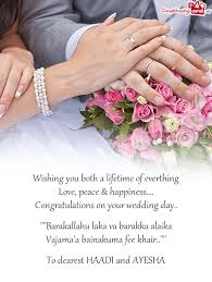 congratulations on your wedding congratulations on your wedding day free cards