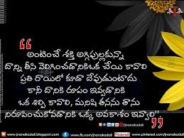 best 25 telugu inspirational quotes ideas on