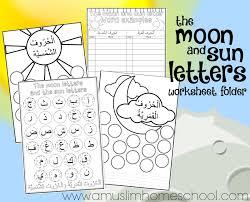 a muslim homeschool printable moon and sun letter worksheet