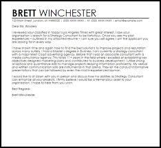cover letter bain wharton casebook 2011 revised2 job application
