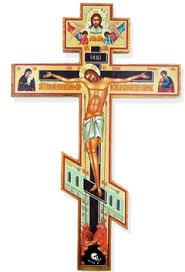 russian orthodox crosses three bar wall cross russian silk orthodox icon brass orthodox