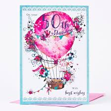 50th birthday card air balloon only 99p