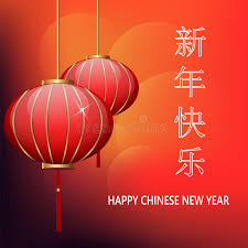lunar new year lanterns postcard new year lanterns on bright background stock