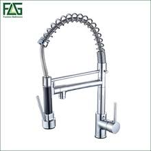 kitchen faucet outlet popular kitchen faucet outlet buy cheap kitchen faucet outlet lots
