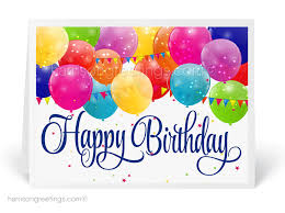happy birthday postcards happy birthday cards for business 39102 harrison greetings