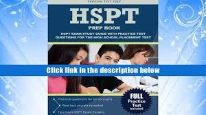 read online hspt prep book hspt exam study guide with practice