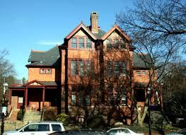 randall house duplex