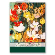norooz cards nowruz mubarak happy nowruz muslim festival norooz nawruz