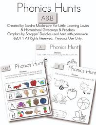 letter b archives little learning lovies