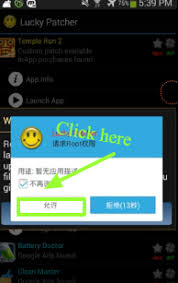 free in app purchases android how to use lucky patcher app on android devices step by step guide