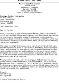 first paragraph of a cover letter