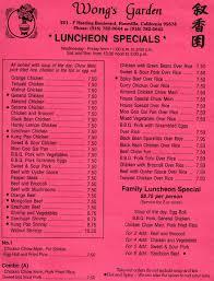 family garden menu luncheon specials wong u0027s garden roseville ca